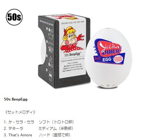 egg sensor 8.jpg