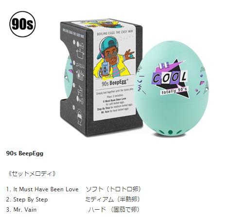 egg sensor 9.jpg