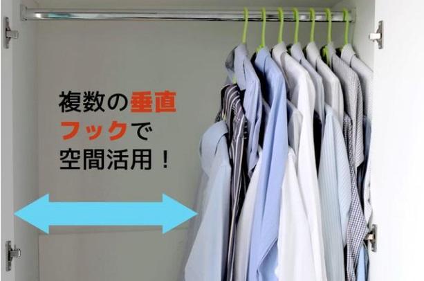 hanger 6.jpg
