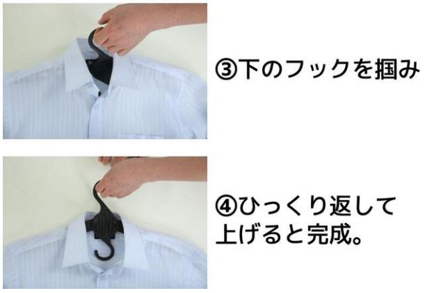 hanger 9.jpg