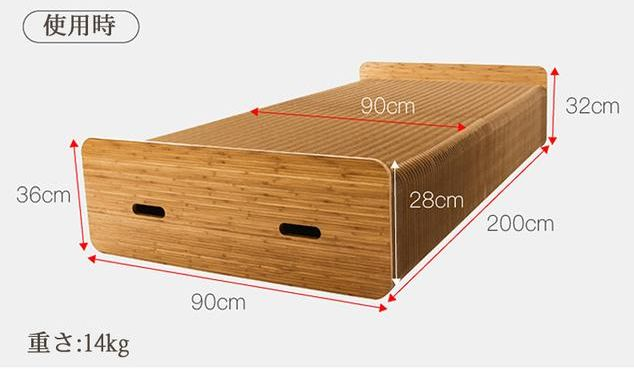 Paper Bed14.jpg