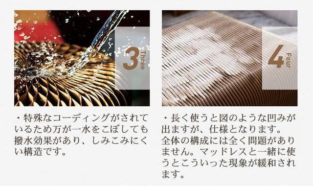 Paper Bed16.jpg