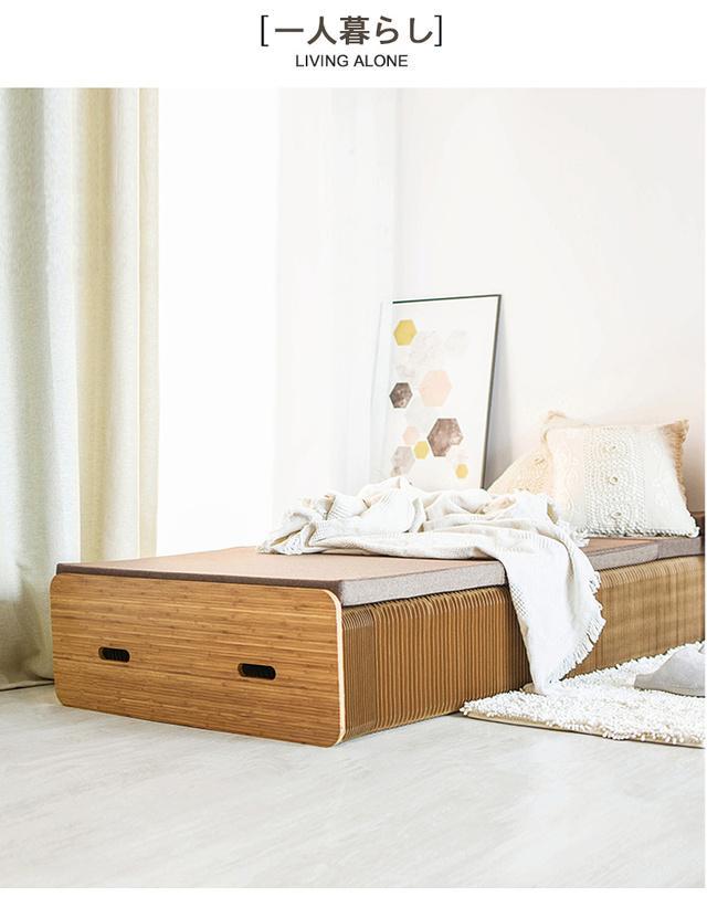 Paper Bed7.jpg