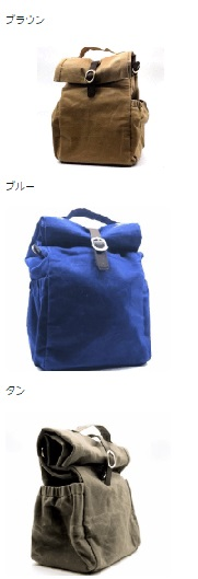 cooler bag 9.jpg