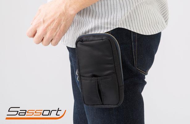 pocket extender 1.jpg
