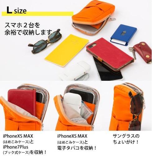 pocket extender 11.jpg