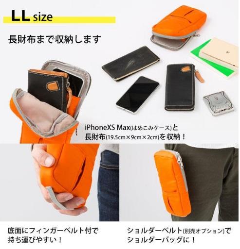 pocket extender 12.jpg