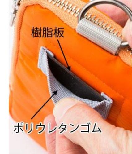 pocket extender 6.jpg