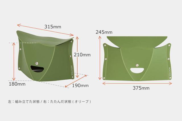 chair 8.jpg