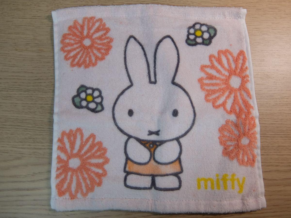 towels4.JPG