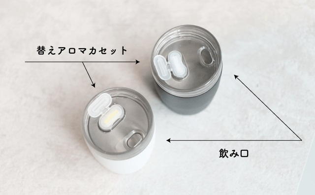 aroma cup 8.jpg