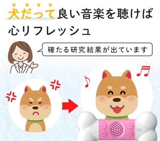 dog music 3.jpg