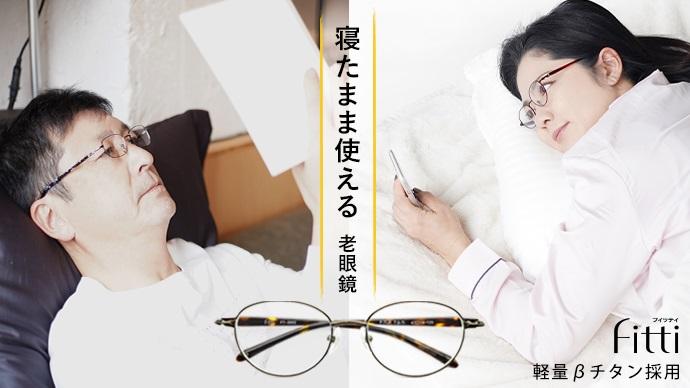 reading glasses 1.jpg
