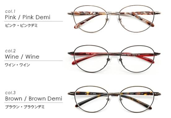 reading glasses 12.jpg