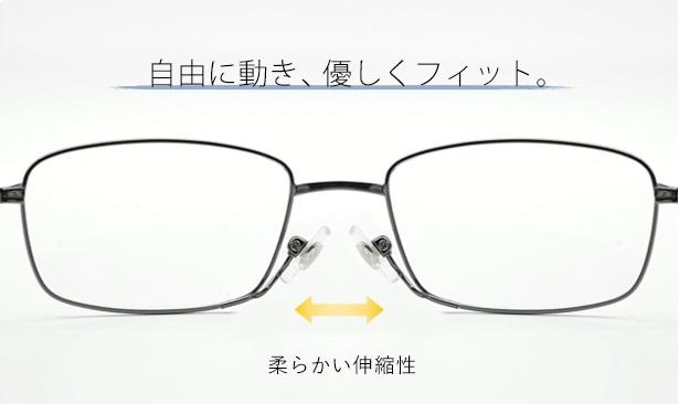 reading glasses 7.jpg