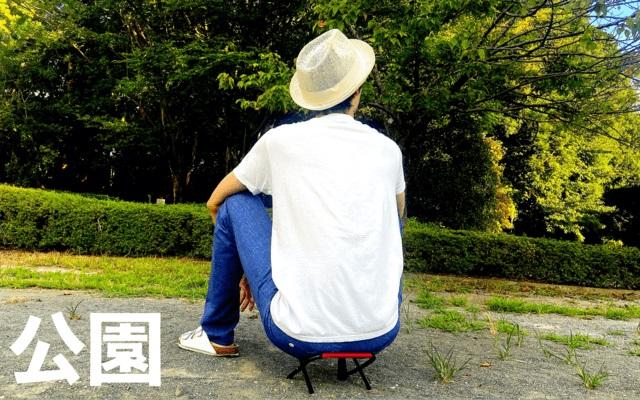 chair 10.jpg