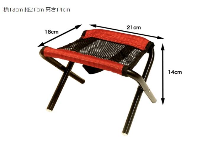 chair 7.jpg