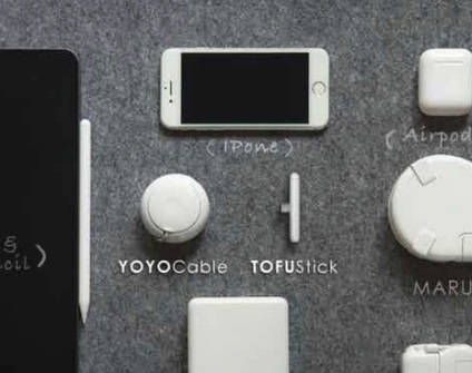 yoyo cable 5.jpg